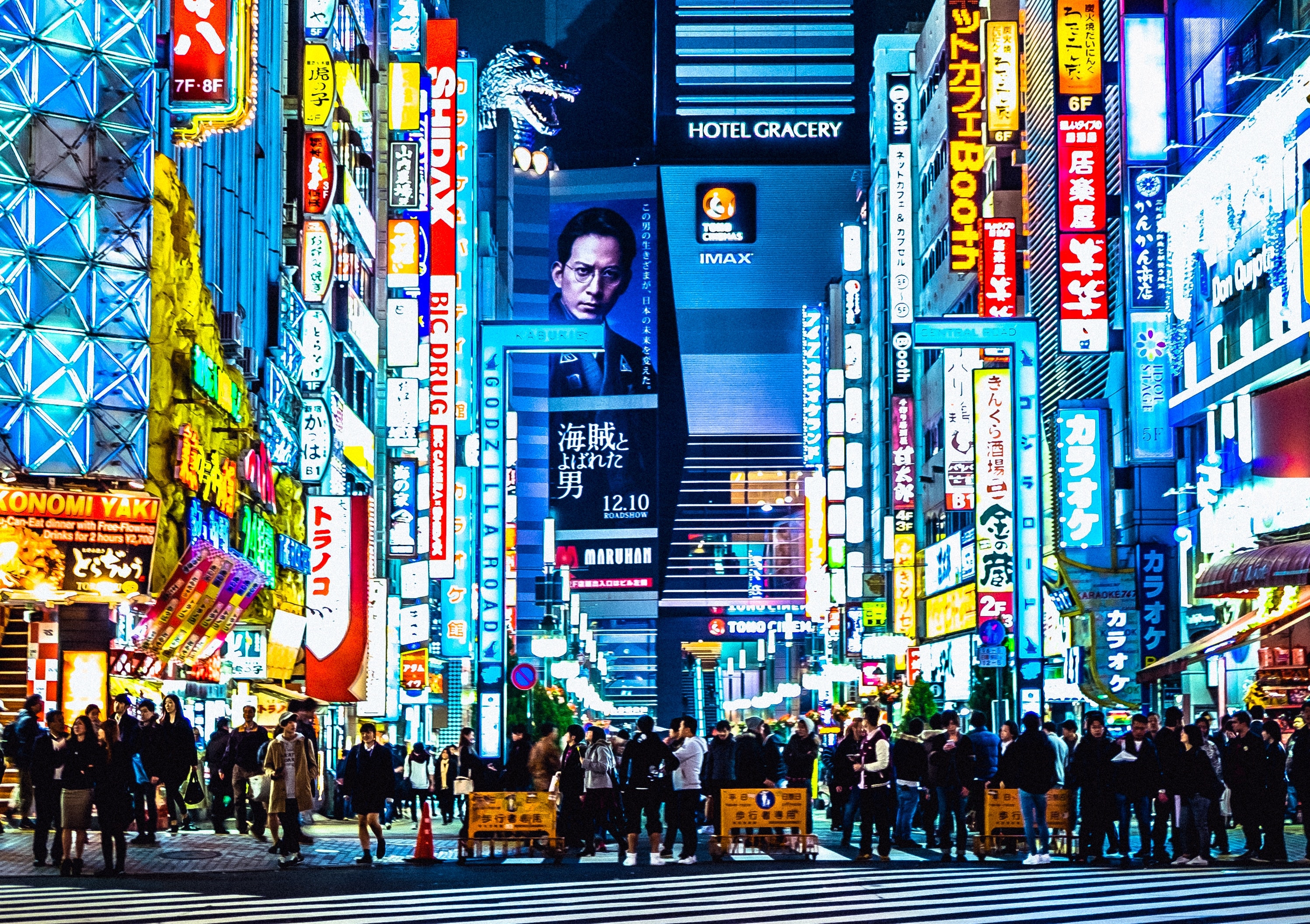Consumers in Asia: 8 Trends to Watch in 2018