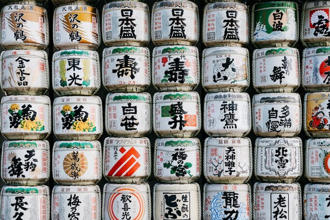 Considerations for the Japanese market