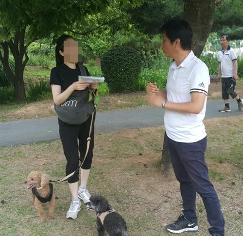 20180208-south-korea-lounging-culture-park