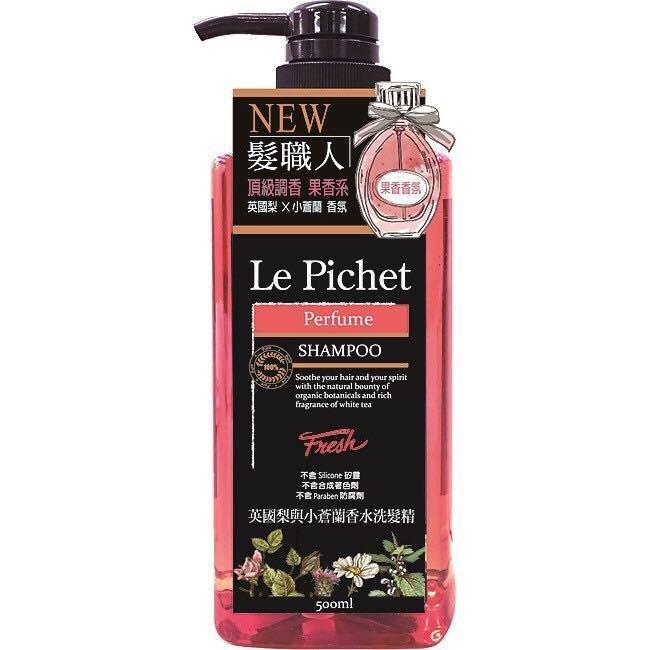 Taiwan Shampoo Le Pichet 3