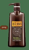 Taiwan Shampoo ponpon 566