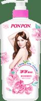 Taiwan Shampoo ponpon female