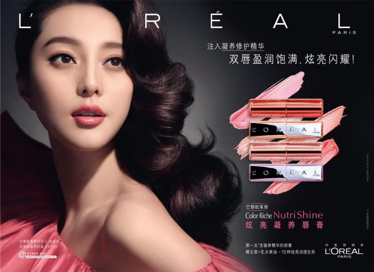Cosmetics in China - Loreal