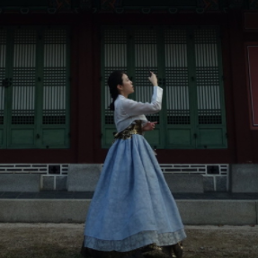 Geunjin Kim