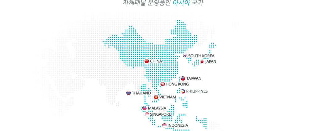 img-top-we-have-asia-covered-KR.png