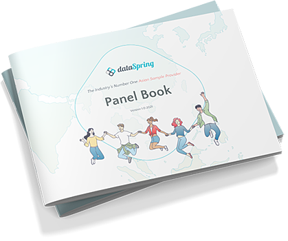 img-panel-book-2021-email