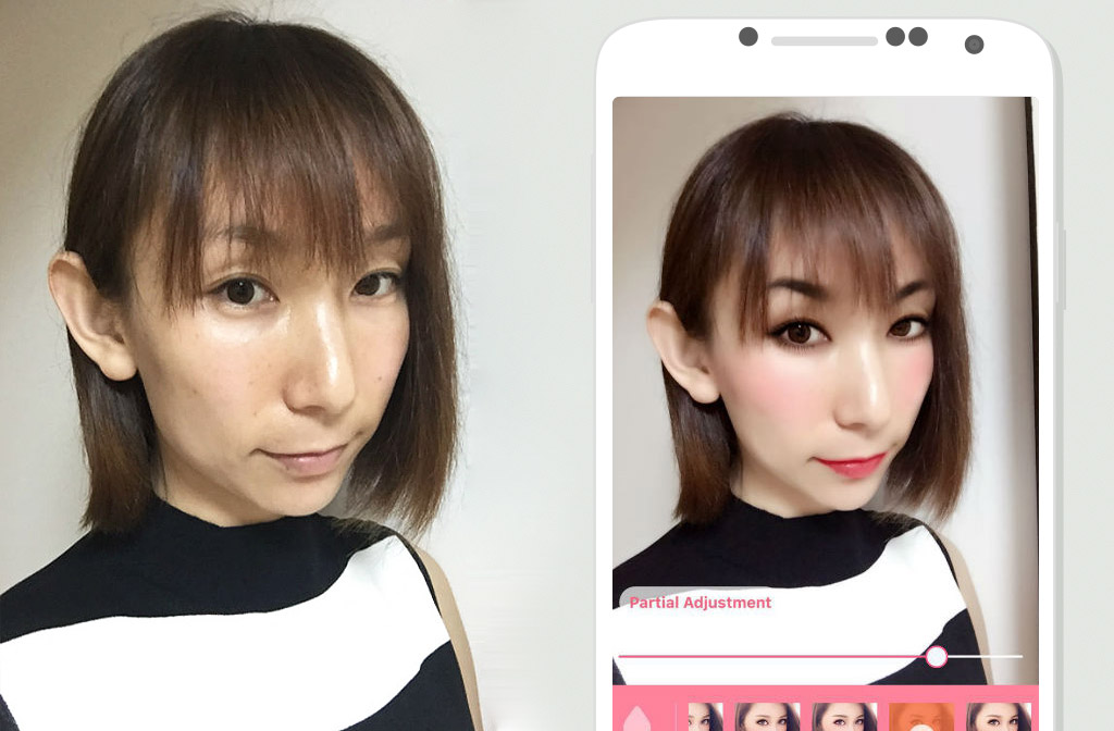 Beauty App Obsession in China
