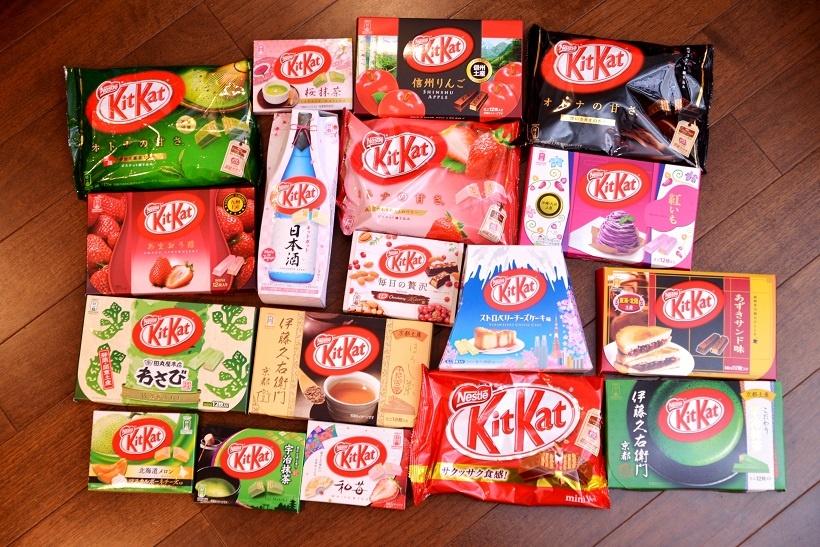 KitKat Birthstone chocolates