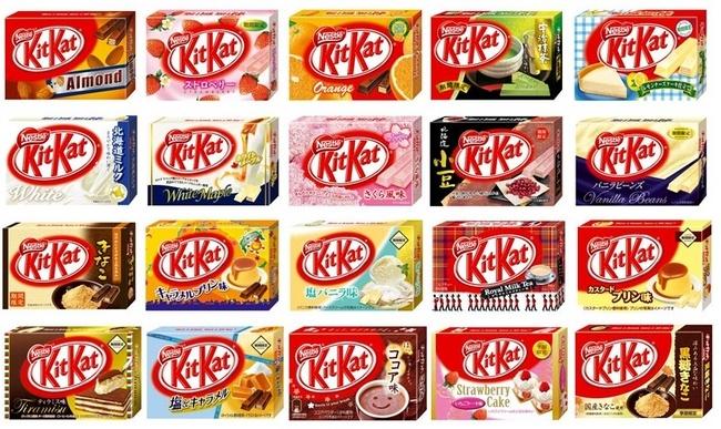 marketing in japan kitkat flavors