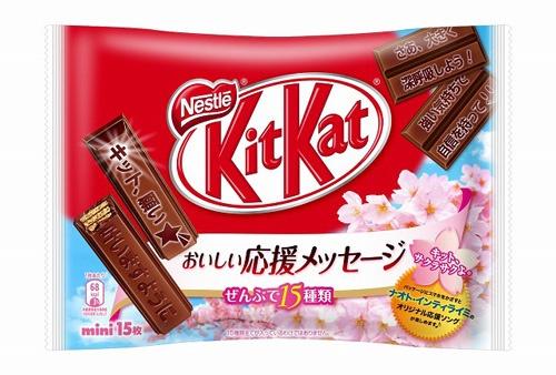 marketing in japan kitkat sakura