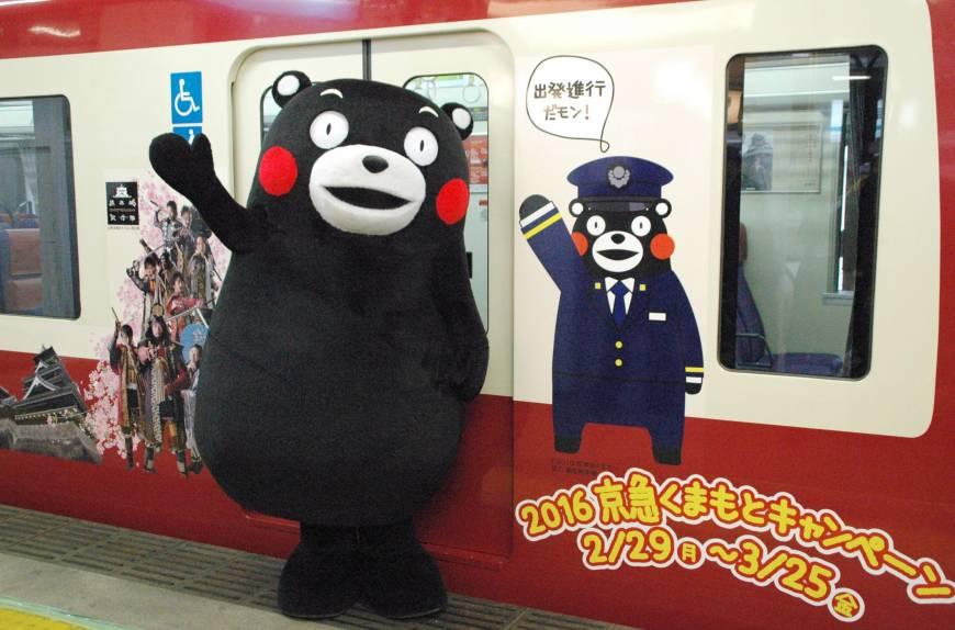 marketing in japan kumamon