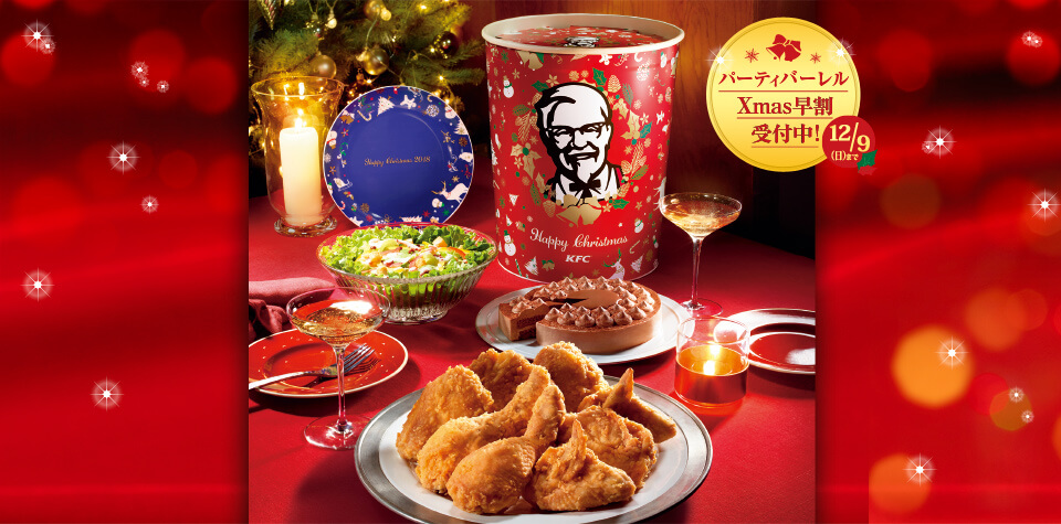 KFC, Christmas, chicken, chicken bucket