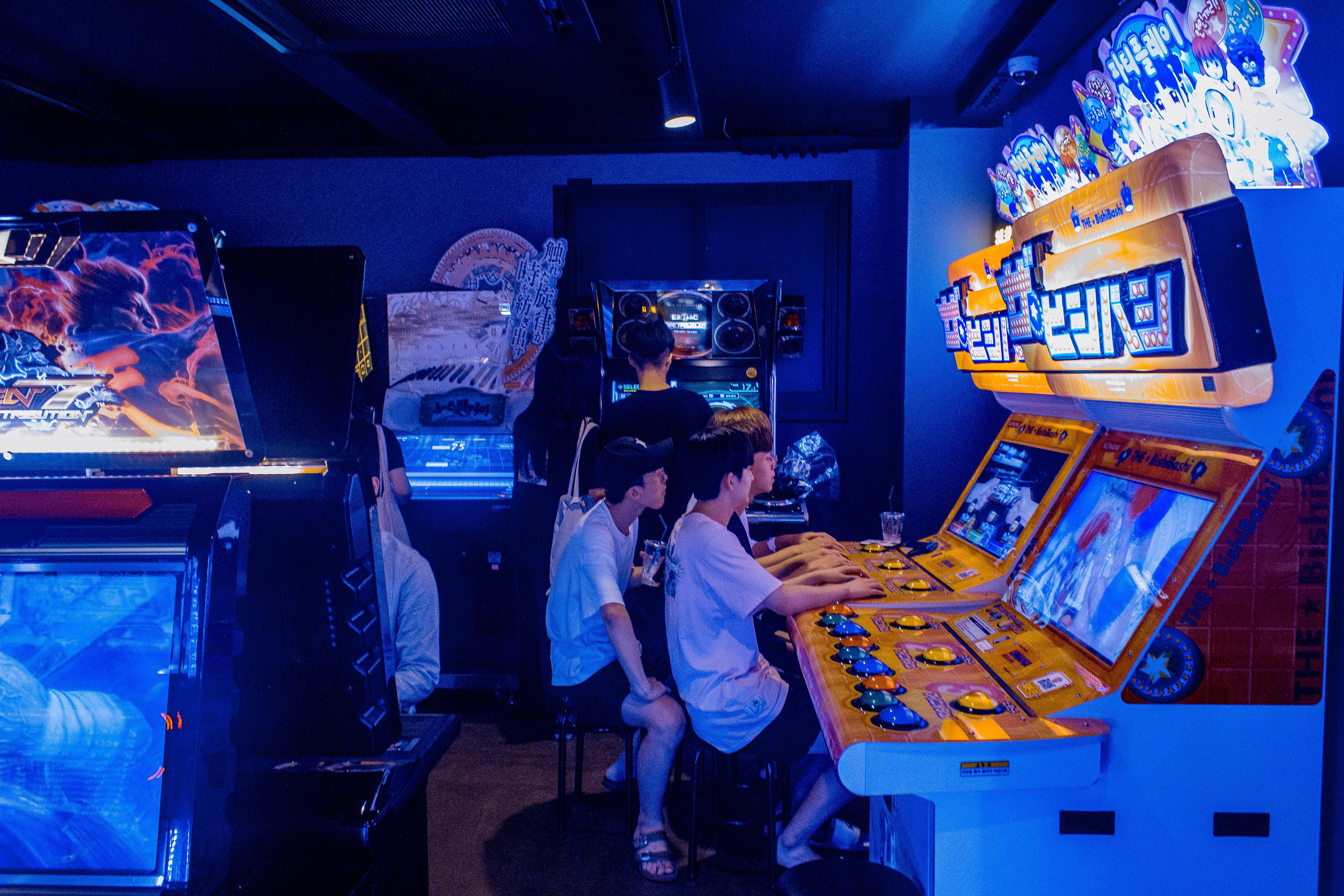 Gaming in South Korea